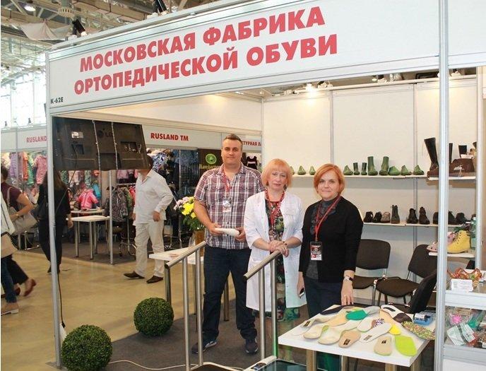Работа в новосибирске планета одежды и обуви