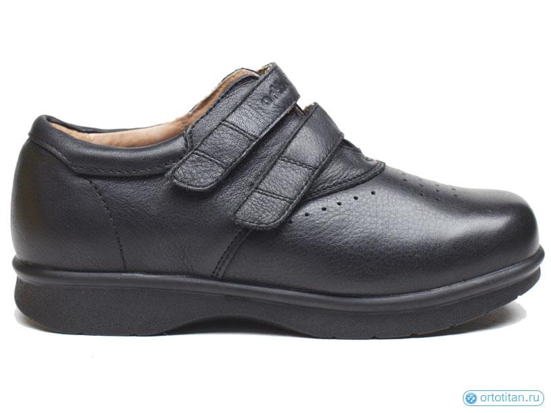 0d0e9f628 Ортотитан(лечебная антивальгусная обувь) Туфли полуботинки диабетические  034-0013 Черный