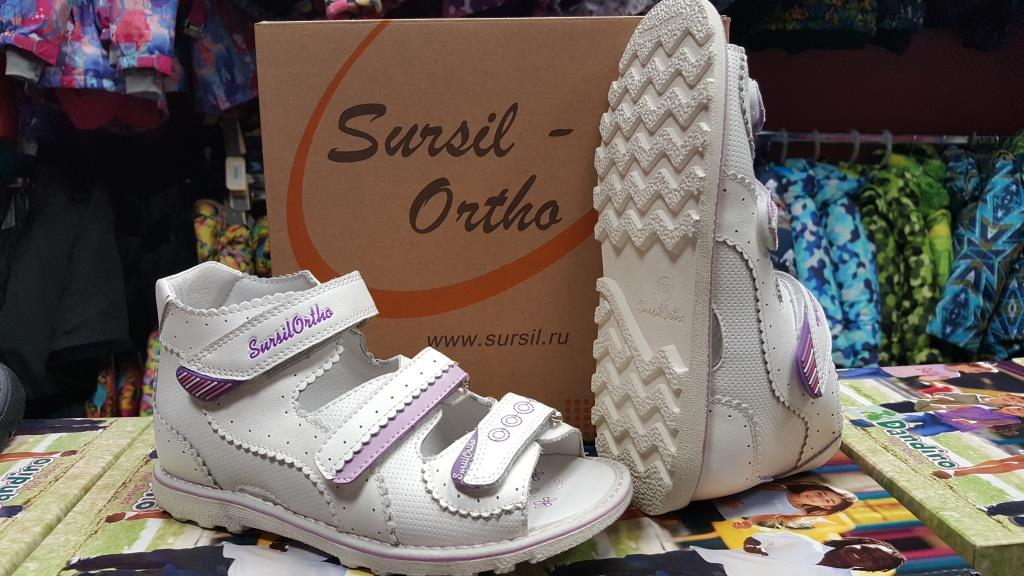 Сурсил-Орто Сандали открытые 55-201 S Белый-сиреневый цена 3400.00Р ... 501bb1757b6