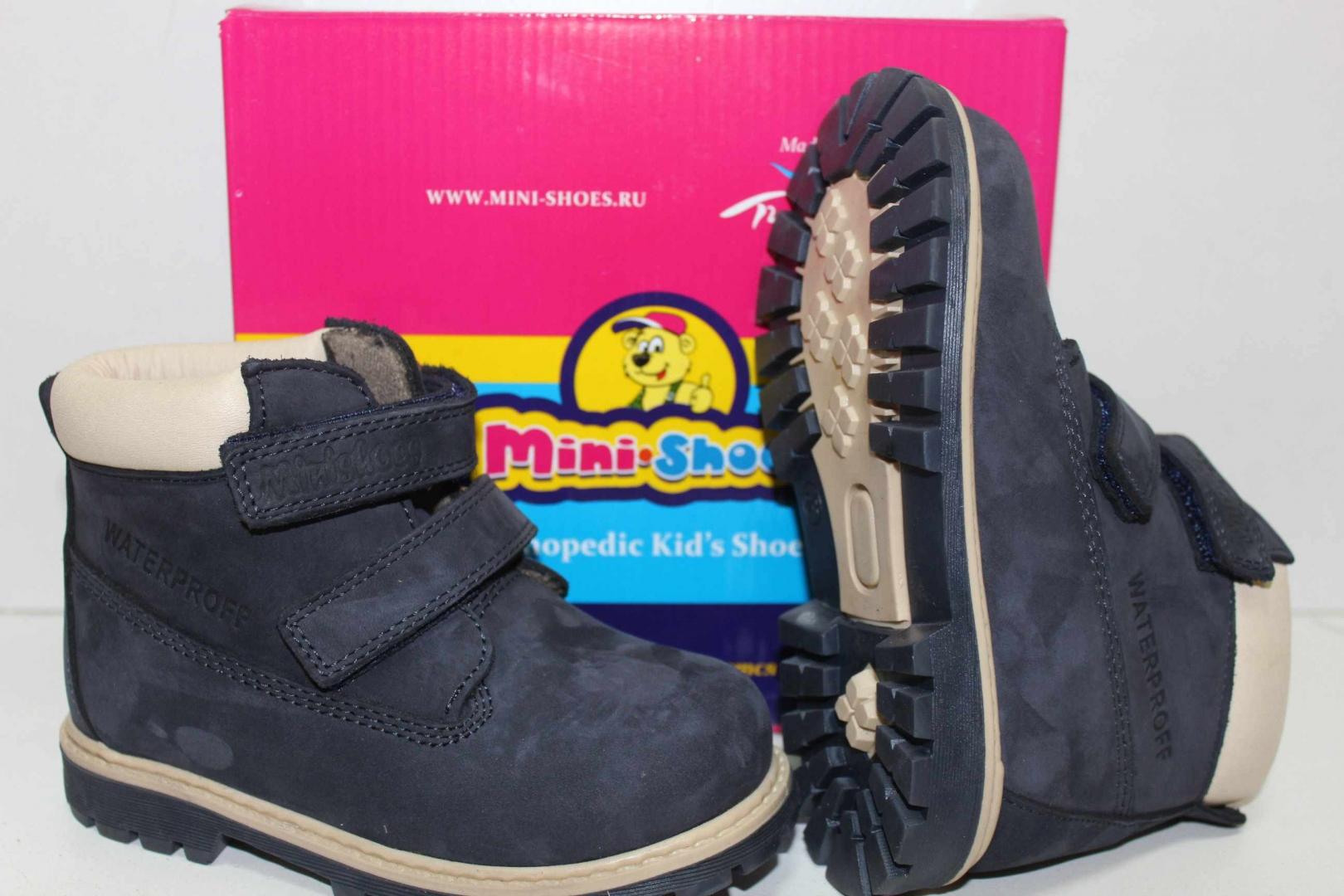 Планета одежда обувь уфа