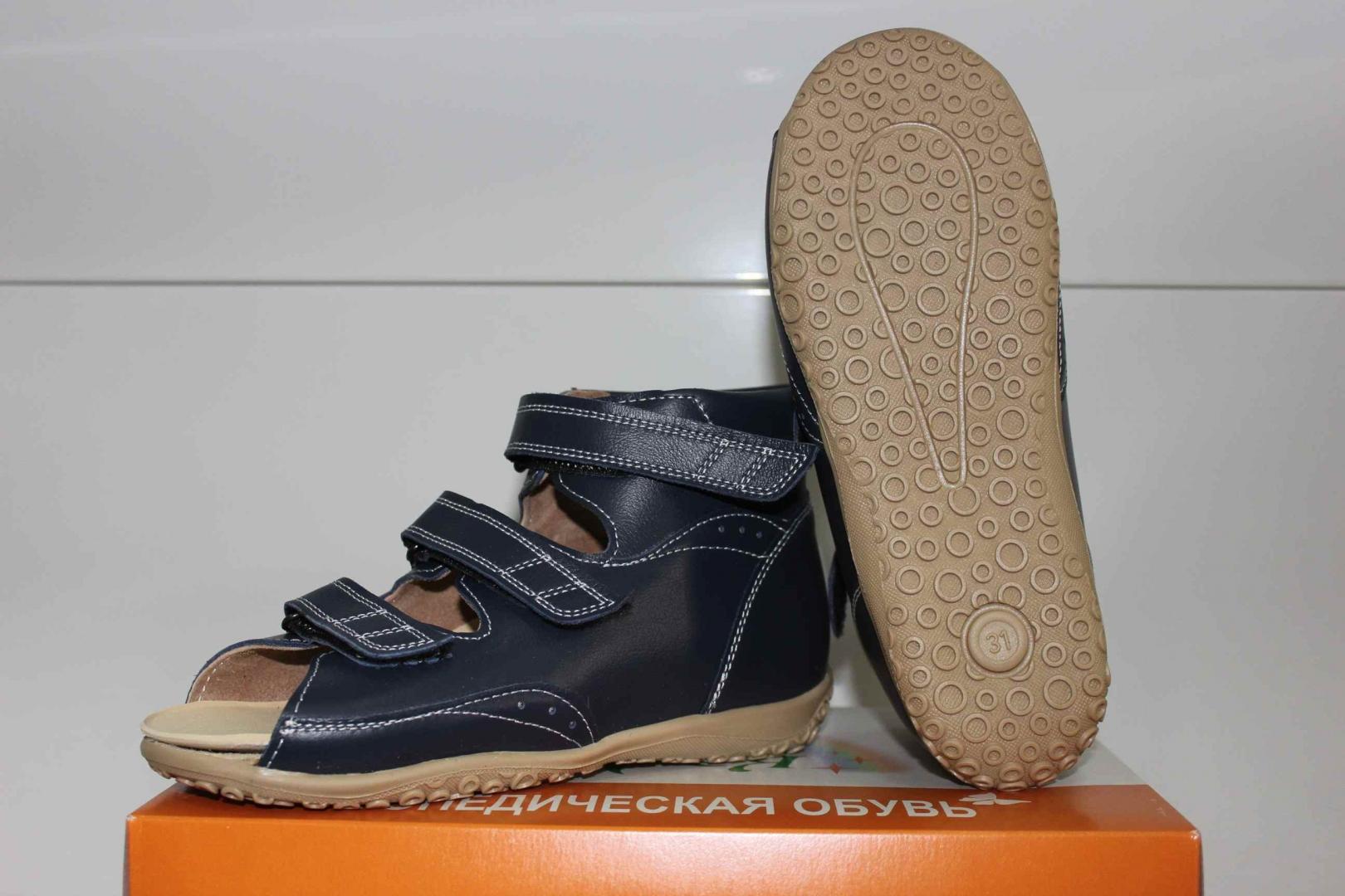 обувь купить орфея
