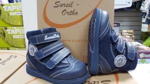 Сурсил-Орто (лечебная антивальгусная обувь) Ботинки Сапоги без утеплителя демисезон высокие берцы 23-212 Синий