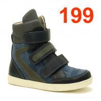 АКВЕЛЛА (Туторная и ортезная обувь) Ботинки ортопедические без утепления 199-0016-0032-3 Синий