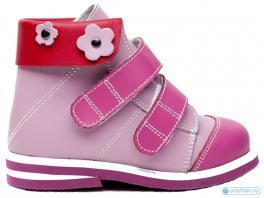 Ортотитан (лечебная антиварусная обувь) Ботинки для косолапиков без утеплителя с отв. 8 г