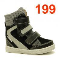 АКВЕЛЛА (Туторная и ортезная обувь) Ботинки ортопедические без утепления 199-0013-0022-3 Черный