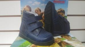Футмастер (лечебная антивальгусная обувь) Ботинки Сапоги без утепления высокие берцы Галий 700-0016 Синий