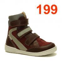 АКВЕЛЛА (Туторная и ортезная обувь) Ботинки ортопедические без утепления 199-0015-0022-3 Бордовый