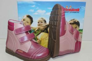 Футмастер (лечебная антивальгусная обувь) Ботинки Сапоги без утепления высокие берцы Галий 02-700-0023 Розовый