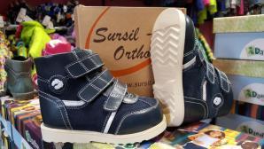 Сурсил-Орто (лечебная антиварусная обувь) Ботинки без утепления для косолапиков с отв. 8 г