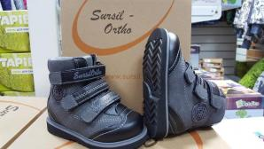 Сурсил-Орто (лечебная антивальгусная обувь) Ботинки Сапоги на утеплителе демисезон высокие берцы 23-209 Черный-серый