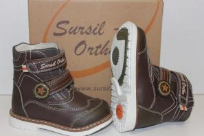 Сурсил-Орто (лечебная антивальгусная обувь) Ботинки Сапоги на утеплителе высокие берцы демисезон 55-126-2 Коричневый
