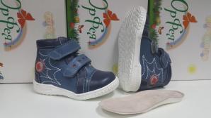 Орфея (лечебная антиварусная обувь+3D стелька) Кроссовки для косолапиков с отв. 20 г