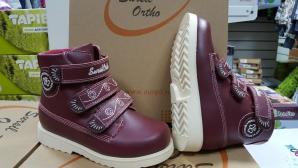 Сурсил-Орто (лечебная антивальгусная обувь) Ботинки Сапоги на байке высокие берцы демисезон 23-218 Бордовый