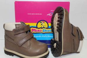 Минитин Ботинки-Сапоги демисезон 750-67-05 Шоколадный