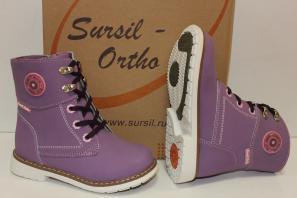 Сурсил-Орто (лечебная антивальгусная обувь) Ботинки Сапоги на байке высокие берцы демисезон 55-151 Сирень